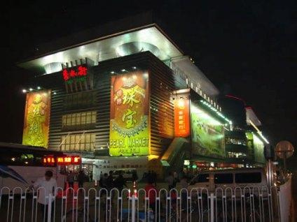 beijing-silk-street-01